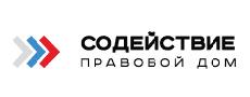 Лого Содействие