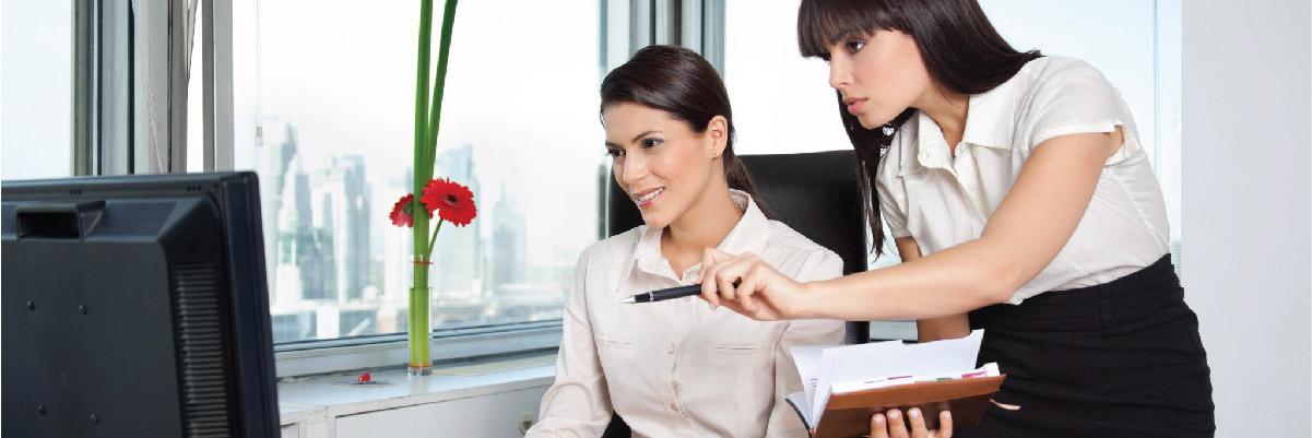 Документационное и организационное обеспечение управления
