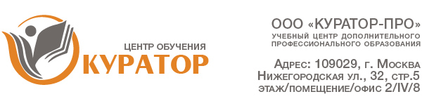 КУРАТОР Логотип