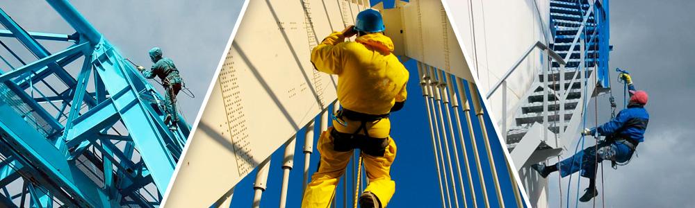 Охрана труда при работе в ограниченных и замкнутых пространствах